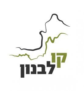קו לבנון - לוגו